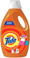 Гель для стирки Tide Color (1.235л) -