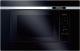 Микроволновая печь Hansa AMG20BFH -