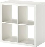 Стеллаж Ikea Каллакс 203.795.81 -