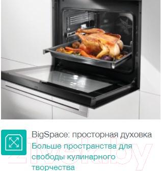 Плита газовая Gorenje GN5112WH
