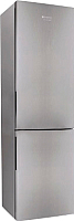 Холодильник с морозильником Hotpoint-Ariston HS 4200 X -