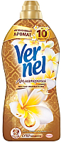 Ополаскиватель для белья Vernel Ароматерапия Нектар Вдохновения Ваниль и Цитрус (1.82л) -