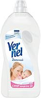 Ополаскиватель для белья Vernel Детский Суперконцентрат (1.82л) -