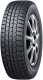 Зимняя шина Dunlop Winter Maxx WM02 205/60R16 96T -