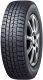 Зимняя шина Dunlop Winter Maxx WM02 215/55R16 97T -