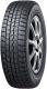 Зимняя шина Dunlop Winter Maxx WM02 225/50R17 98T -