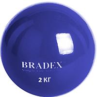 Медицинбол Bradex SF 0257 (2кг) -