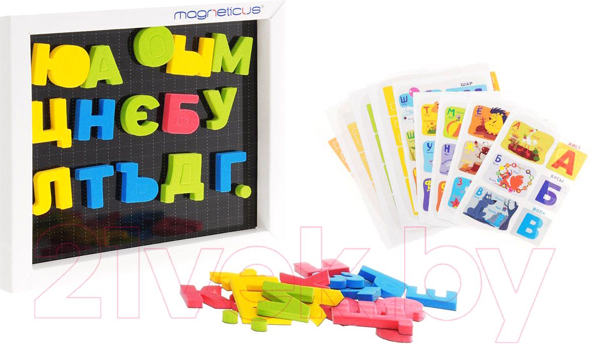 Купить Развивающая игрушка Magneticus, Мягкие магнитные Буквы / ALF-002, Россия, вспененный полимер