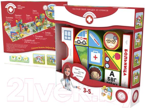 Купить Развивающая игрушка Magneticus, Пластиковые кубики. Больница / BLO-003-04, Россия, пластик