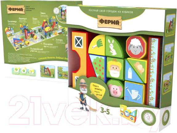 Купить Развивающая игрушка Magneticus, Пластиковые кубики. Ферма / BLO-003-07, Россия, пластик