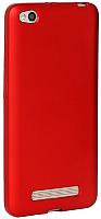 Чехол-накладка Case Deep Matte для Redmi 4A (красный) -