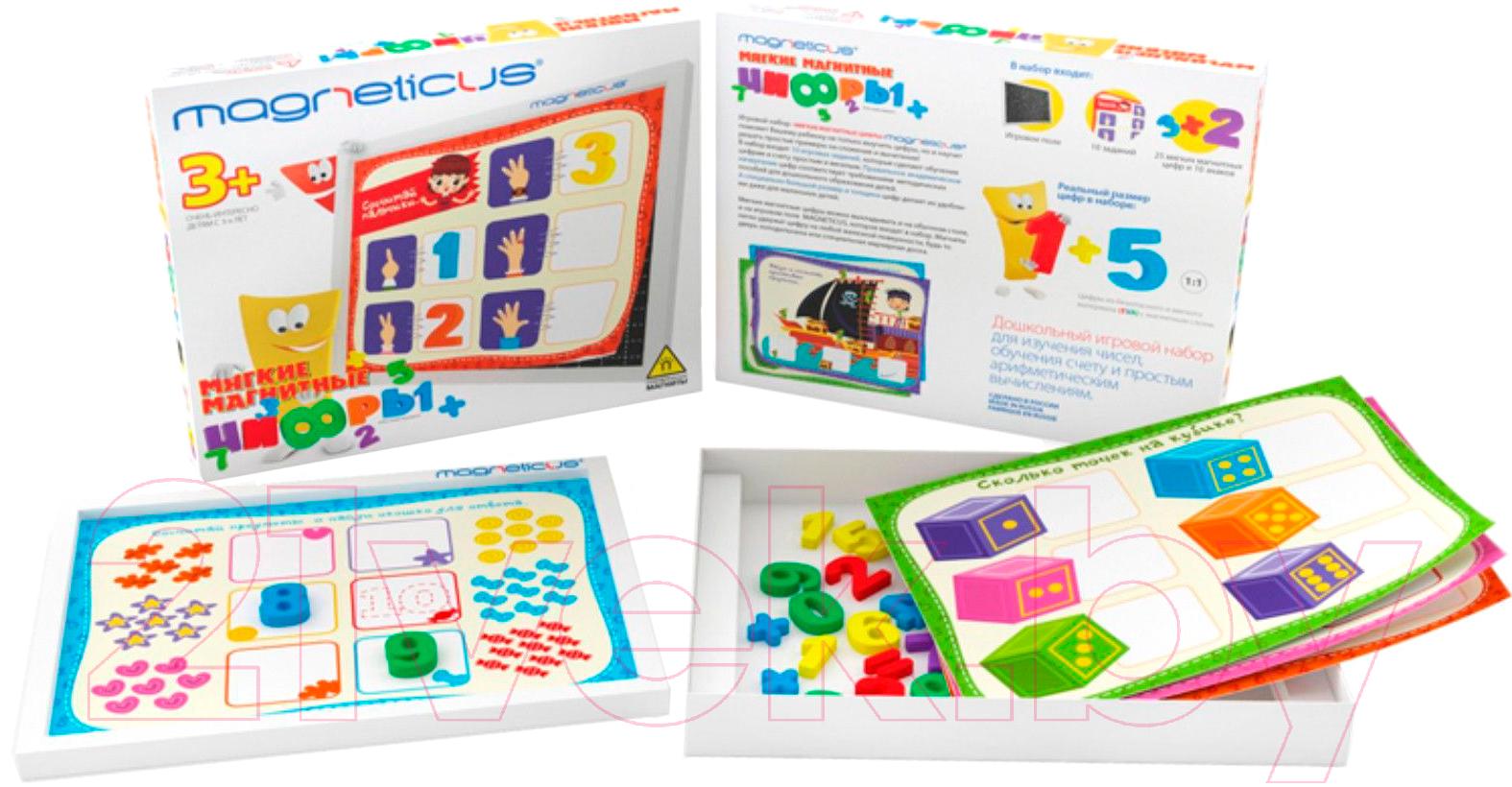 Купить Развивающая игрушка Magneticus, Мягкие магнитные цифры / NUM-002, Россия, вспененный полимер