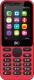 Мобильный телефон BQ Step XL+ BQ-2831 (красный) -