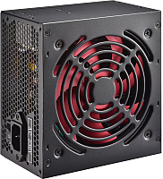 Блок питания для компьютера Xilence Redwing R7 XP700R7 / XN054 -