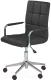 Кресло офисное Halmar Gonzo 2 (черный) -