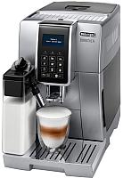 Кофемашина DeLonghi Dinamica ECAM350.75.S -
