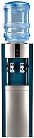 Кулер для воды Ecotronic V21-LF с холодильником (морская волна/серебристый) -