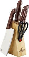Набор ножей Bohmann BH-5128MRB -