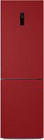 Холодильник с морозильником Haier C2F636CRRG -