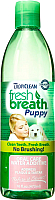 Средство для гигиены рта животных TropiClean Fresh Breath Water Additive Puppy / 002012 -