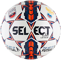 Мяч для футзала Select Futsal Super League (размер  4) -