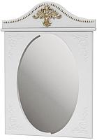 Зеркало для ванной Bliss Жозефина / 0541.5 (патина золото) -