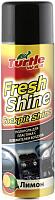 Полироль для пластика Turtle Wax Fresh Shine Лимон / FG6524/51786 (500мл) -