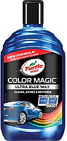Полироль для кузова Turtle Wax Color Magic / FG8311/52709 (500мл, синий) -
