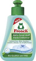 Пятновыводитель Frosch С активным кислородом (75мл) -