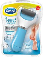 Электропилка для ног Scholl 9251043071 -