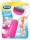 Электропилка для ног Scholl 9251043081 (розовый) -