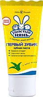 Зубная паста Ушастый нянь Первый зубик (50мл) -