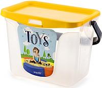 Контейнер для хранения Berossi Toys АС 36034000 (солнечный) -