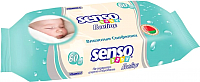 Влажные салфетки детские Senso Baby Ecoline (60шт) -