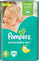 Подгузники Pampers Active Baby-Dry 6 Extra Large (54шт) -