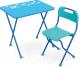 Комплект мебели с детским столом Ника КА2 Алина (голубой) -