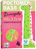 Ростомер Десятое королевство Динозавр 01311 -