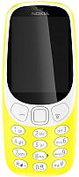 Мобильный телефон Nokia 3310 Dual / TA-1030 (желтый) -