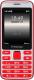 Мобильный телефон Prestigio Grace A1 1281 Duo / PFP1281DUORED (красный) -