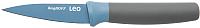 Нож BergHOFF Leo 3950105 (голубой) -