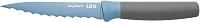 Нож BergHOFF Leo 3950114 (голубой) -