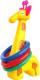 Развивающая игрушка Nina Жираф с кольцами / 00063 -