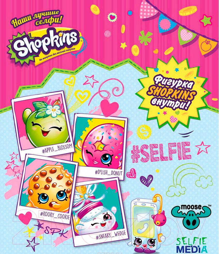 Купить Настольная игра Selfie Media, Shopkins Наши лучшие селфи! / 40321, Китай