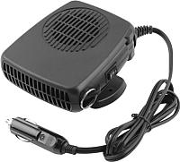 Вентилятор автомобильный Bradex TD 0362 -