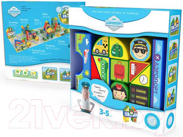 Купить Развивающая игрушка Magneticus, Пластиковые кубики. Аэропорт / BLO-003-03, Россия, пластик