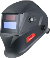 Сварочная маска Fubag Optima 9-13 / 38072 -