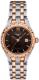 Часы наручные женские Tissot T072.010.22.298.00 -