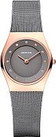 Часы наручные женские Bering 11927-369 -