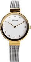 Часы наручные женские Bering 12034-010 -