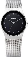 Часы наручные женские Bering 12927-002 -